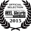 Chicago Int'l REEL Shorts Film Fest