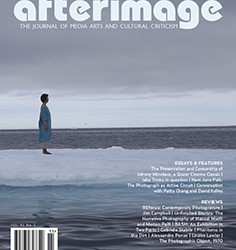 Afterimage review, 2014