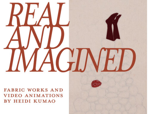 Solo exhibition: Real and Imagined, Sept15-Dec4,2020